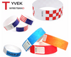 Skyee Custom Digital Printed Wrist Band Disposable Tyvek Wristband for Swimming Pool